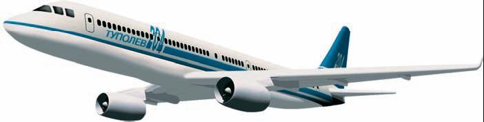Пассажирский самолёт Ту-204.  По сравнению с бипланом имеет меньшее лобовое сопротивление, что способствует...