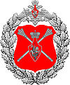 Big Emblem of Armed Forces of the Russian Federation.jpg