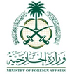 Ministry of Foreign Affairs (Saudi Arabia).png