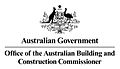 Office of the Australian Building and Constructin Commissioner logo.jpg