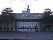 Taiwan Coast Guard Administration.JPG