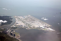 A bird's eye view of Hong Kong International Airport.JPG