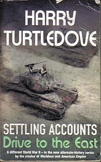 Cover of 2005 paperback