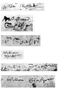 Six signatures, each a scrawl with a different appearance.