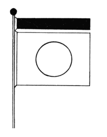 A diagram of a white flag with a black ring. A black ribbon and ball appear above the flag.