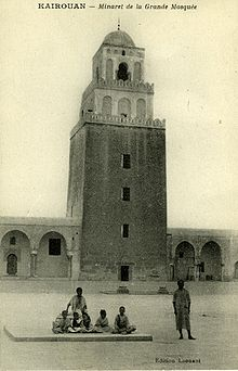 Period photo of the minaret, seen from the courtyard.