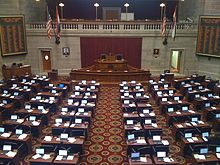 Missouri House of Representatives.jpg