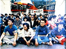 A group of workers seated on the ground during a strike in Taiwan in May 1989