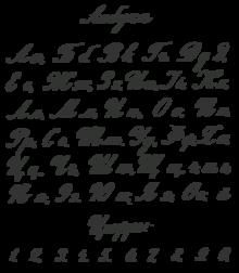 「花押」に関連した英語例文の一覧 - Weblio英語例文検索