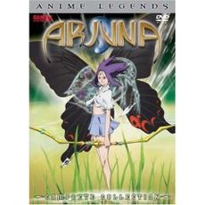 Arjuna Anime Legends DVD Cover.jpg