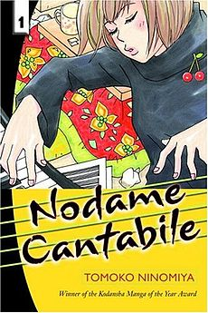Nodame Cantabile 1 cover.jpg
