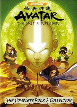 Avatar-TheCompleteBook2Collection.jpg