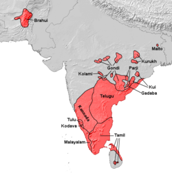 Current location of Dravidian languages