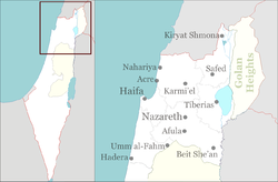 Nazareth is located in Israel