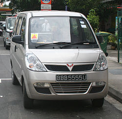 LZW 6360 lWuling Sunshine LZW6381-C3 in Singapore