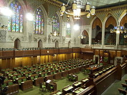 The House of Commons sits in the Centre Block in Ottawa