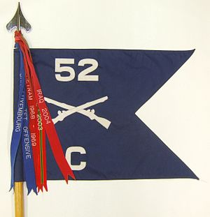C Company 52d Infantry guidon incomplete streamers.jpg