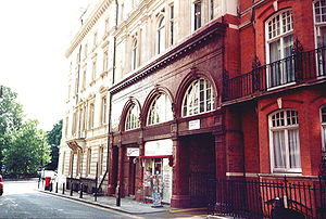 Down Street tube station, Down Street, London W1, looking towards Piccadilly (Sept 2000).