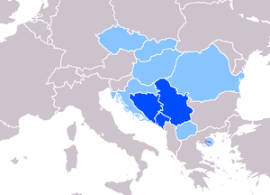 Map of Serbian language - official or recognized.PNG