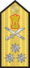 IN Vice Admiral Shoulder Board.png