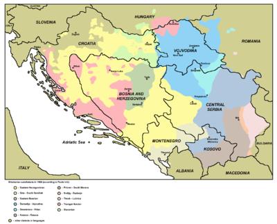 Реферат Штокавские диалекты