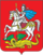 Coat of arms of Moscow Oblast