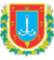 Coat of arms of Odessa Oblast