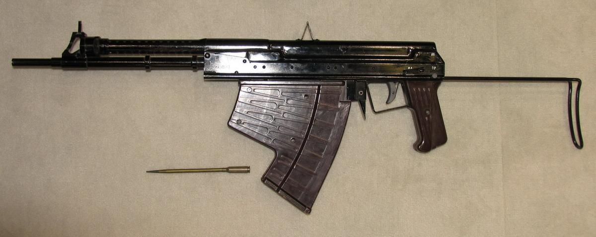 http://en.academic.ru/pictures/enwiki/65/APS_underwater_rifle_REMOV.jpg