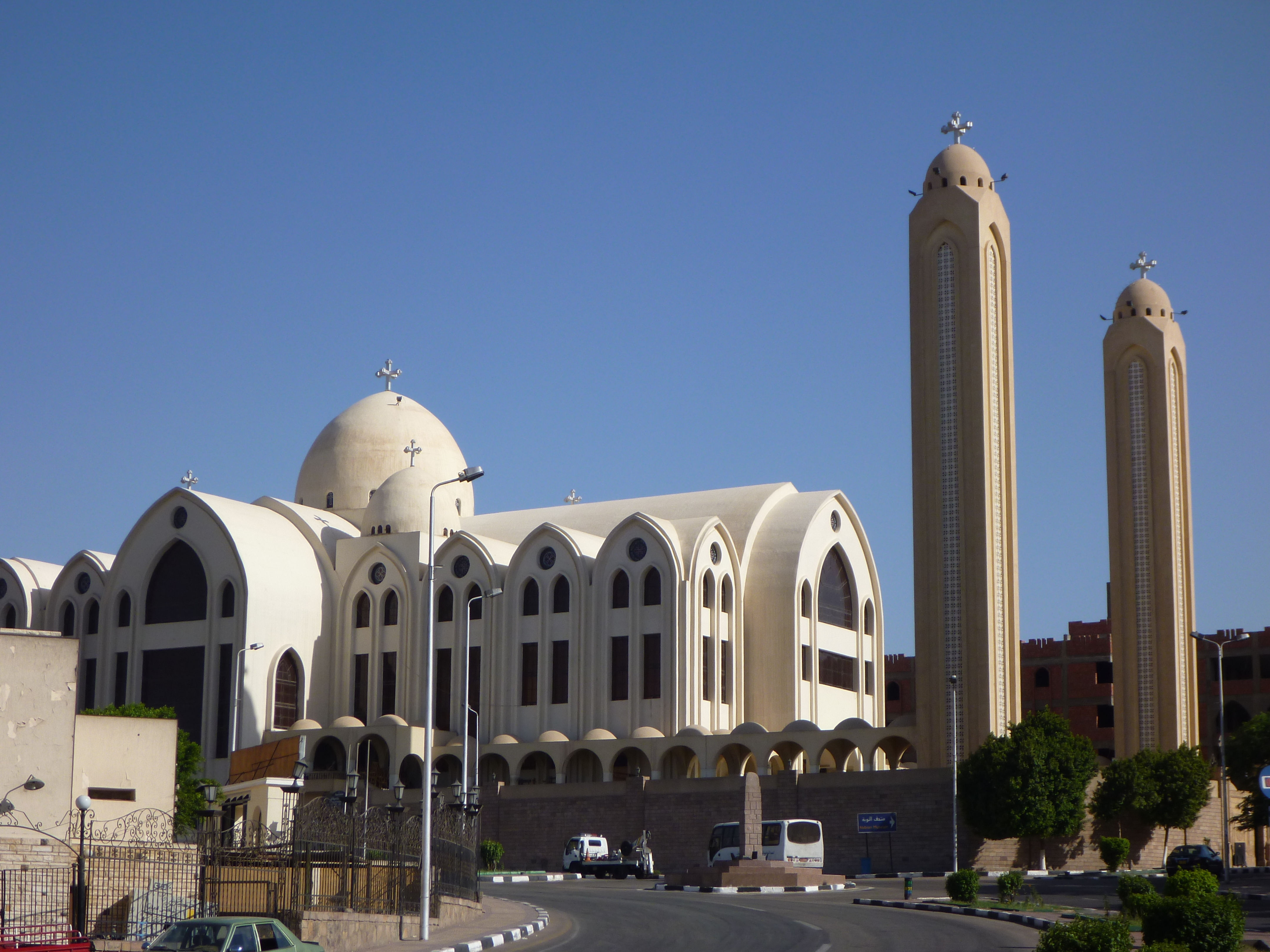 Coptic Orthodox Church in Egypt Coptic Orthodox Church of