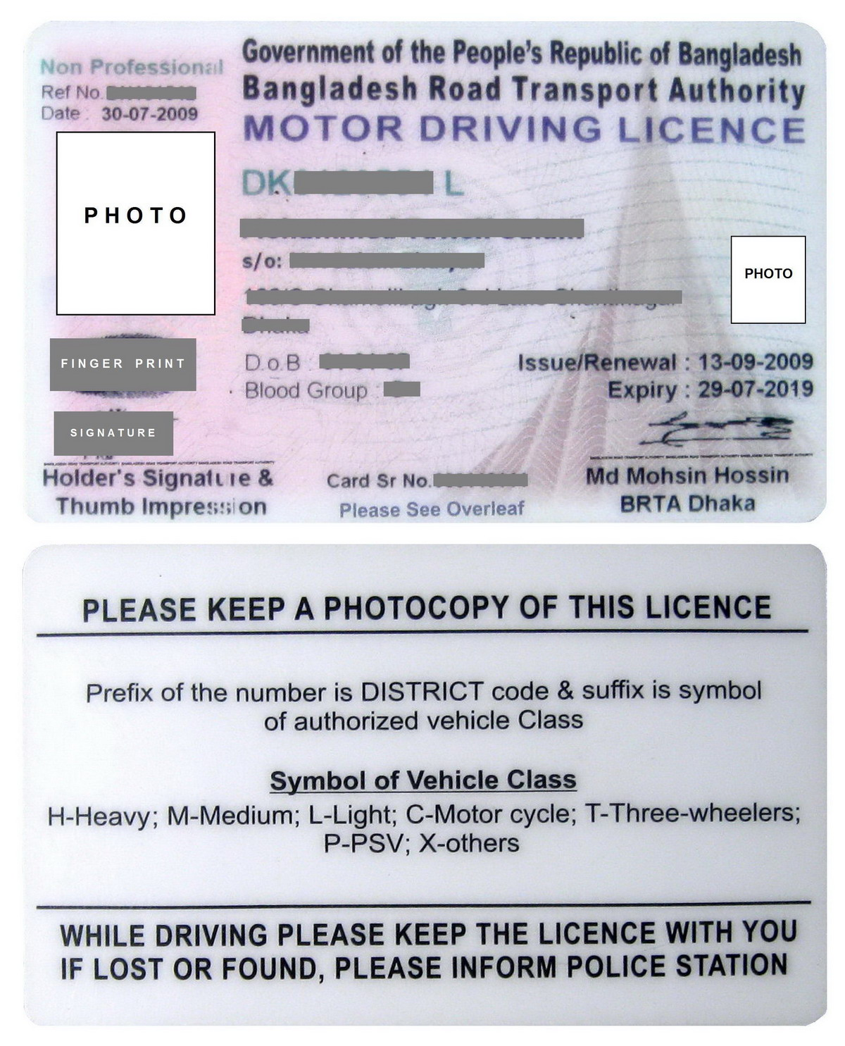 Driving license in bangladesh for Motor vehicle nj test in spanish