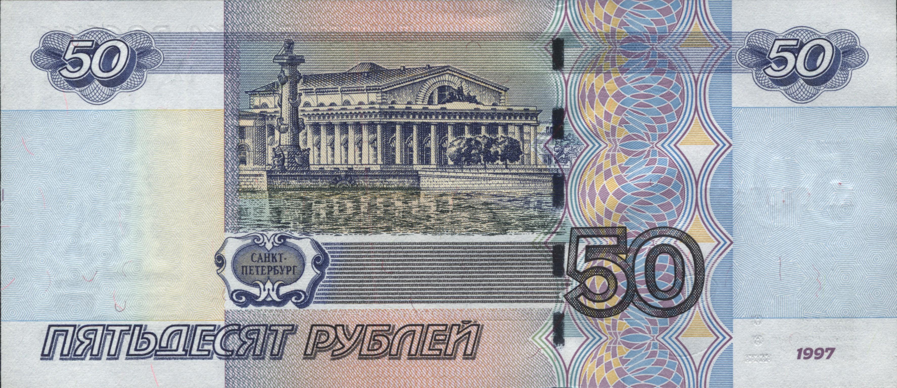 История российских денег в купюрах (89 фото) .