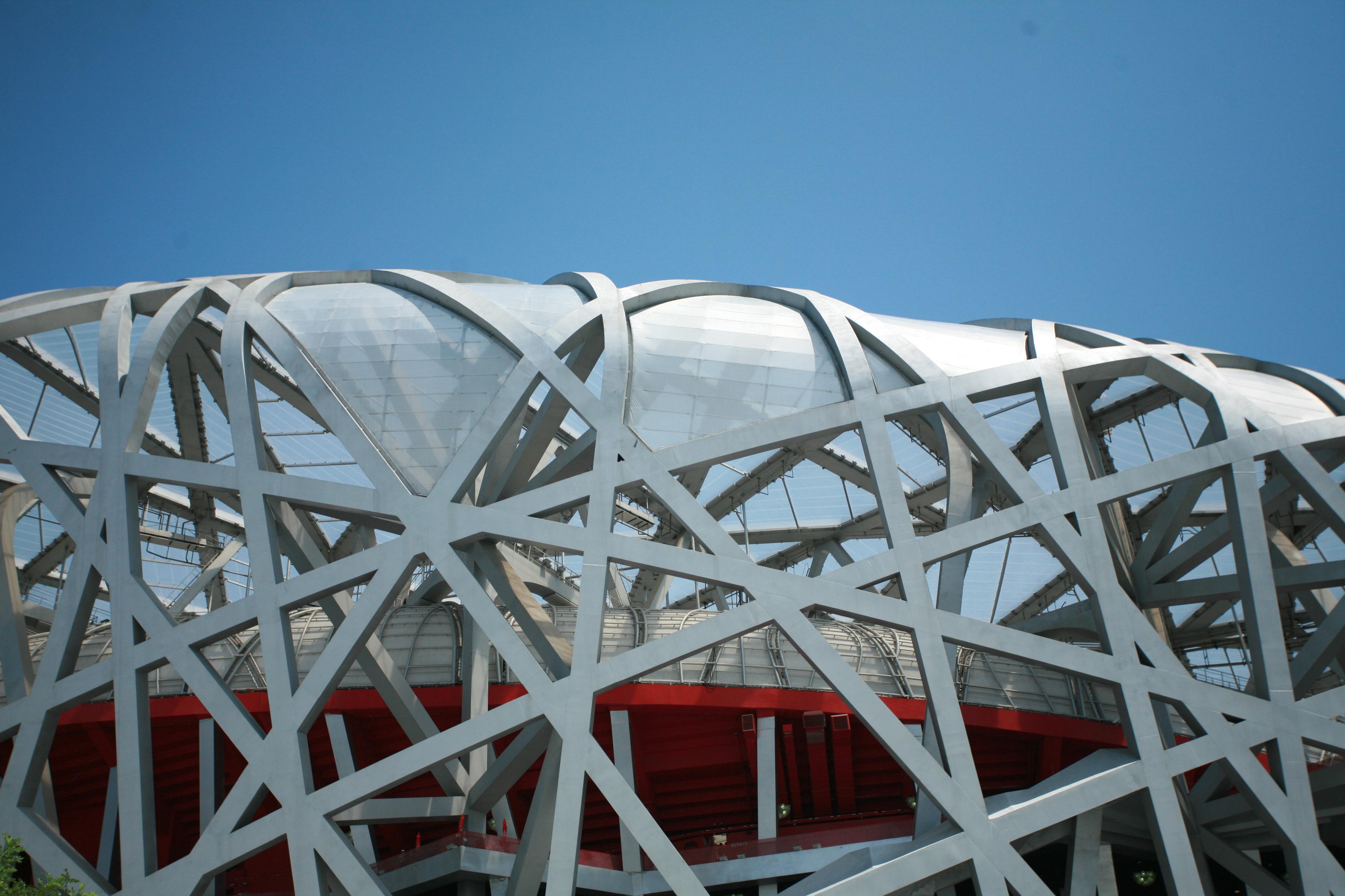 Beijing national stadium for The nest beijing