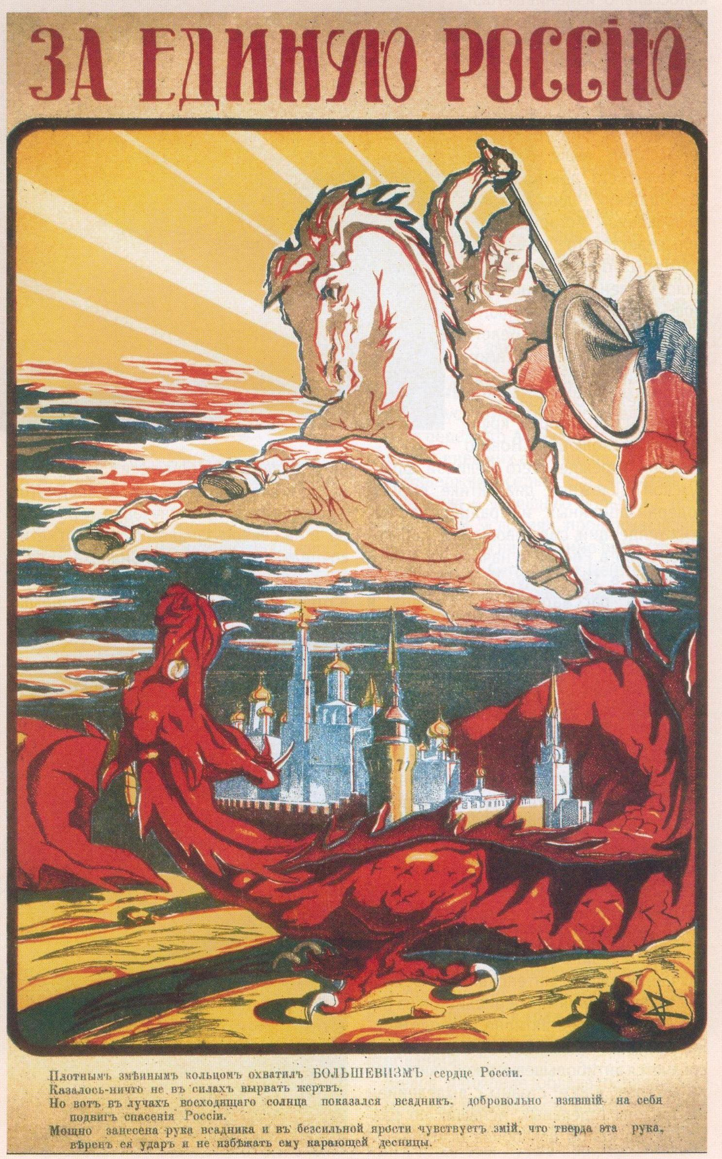 the bolsheviks and their propaganda Several years before that the bolsheviks had proven his claims in time,  propaganda had turned many hesitating people to the soviet side,.