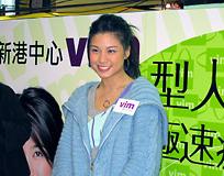 Is Bernice Liu a gold-digger? Roger