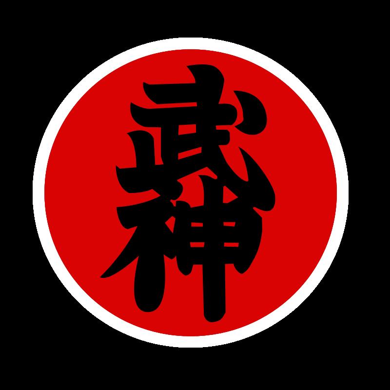 Logocaption bujinkan logo consisting of stylized quot bujin quot kanji