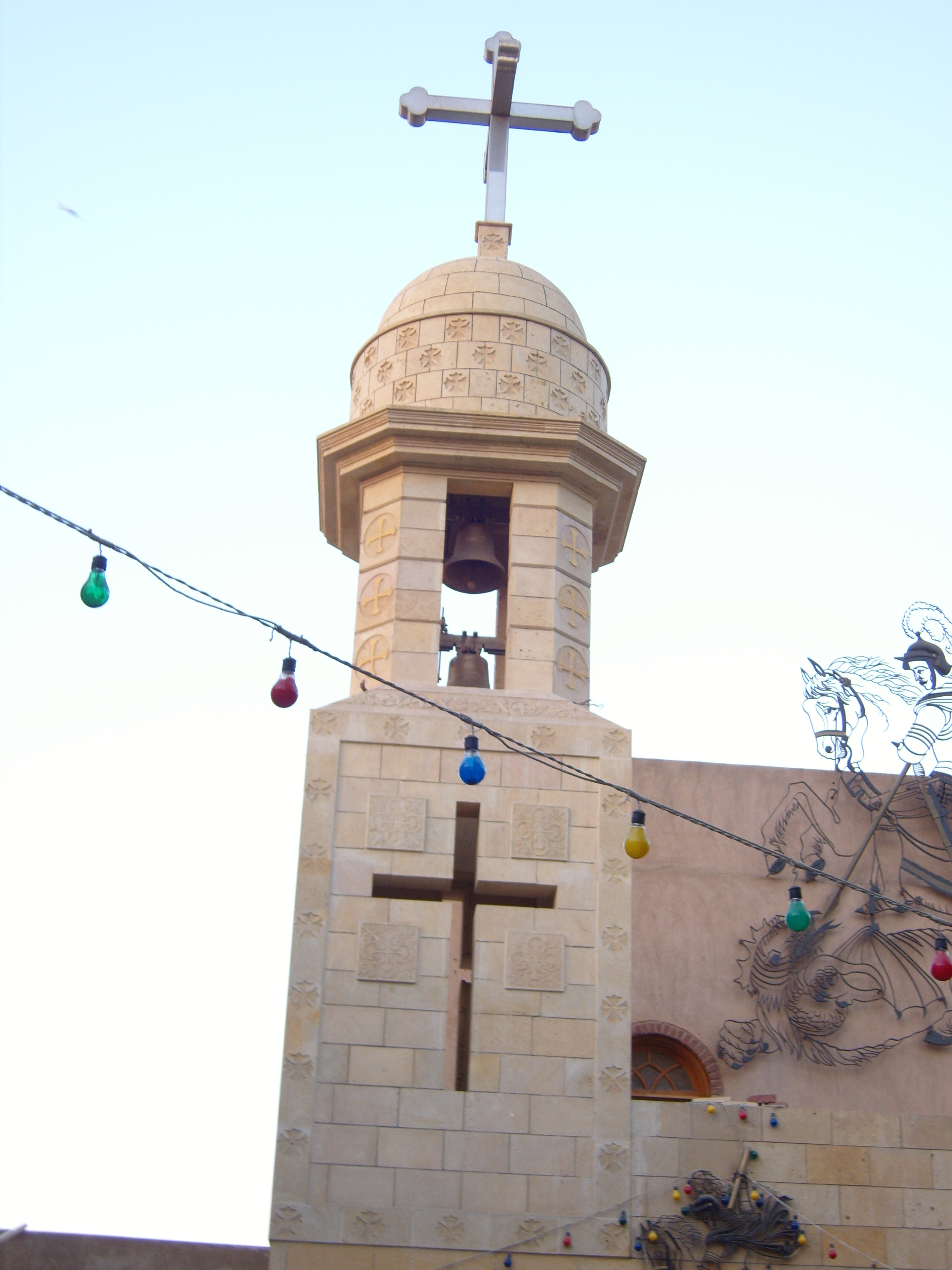 Coptic Orthodox Church in Egypt Coptic Orthodox Church