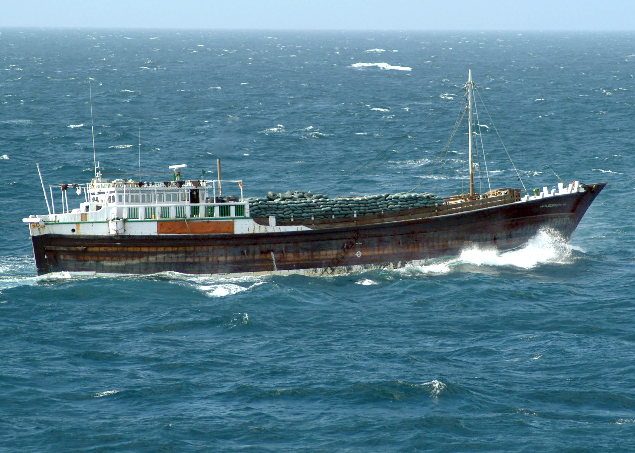 piracy in indian ocean An international agreement that has been instrumental in repressing piracy and armed robbery against ships in the western indian ocean and the gulf.