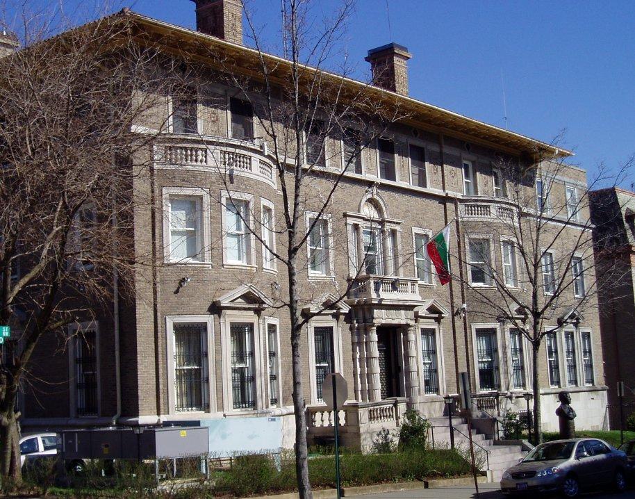 ghana embassy in spain: