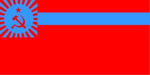 Грузинская Советская Социалистическая Республика (груз. საქართველოს...