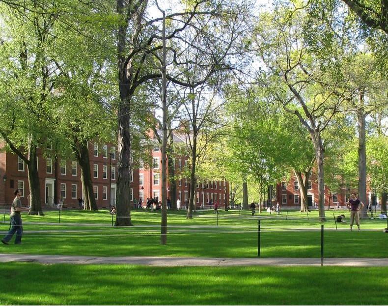 Wadsworth House Harvard. Infobox_nrhp | name =Old Harvard Yard nrhp_type = nhld