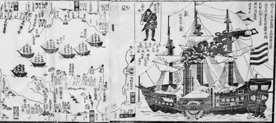 commodore matthew perry and trade with japan Matthew perry's expedition: japan opened trade with the west after 200 years posted on july 8, 2015 updated on july 8, 2015 on 8th july 1853, commodore matthew calbraith perry sailed in the tokyo bay aboard the frigate susquehanna along with a squadron of four ships.