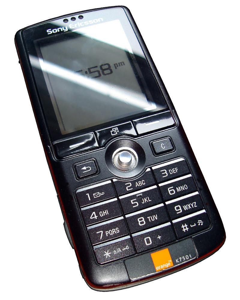 Sony Ericsson K750i. сплавы на основе алюминия. Первые А. с. получены
