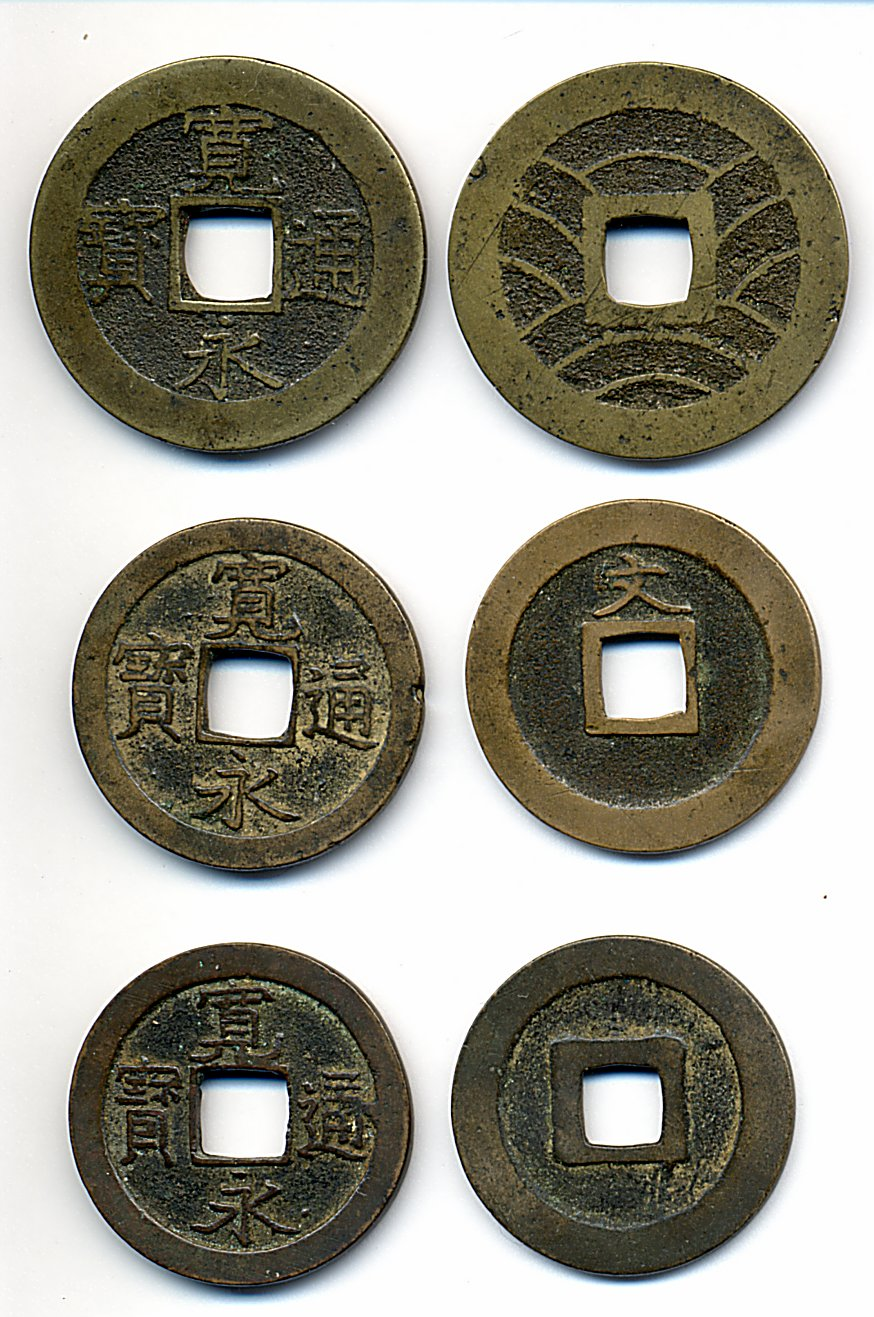 What does korean money look like 10