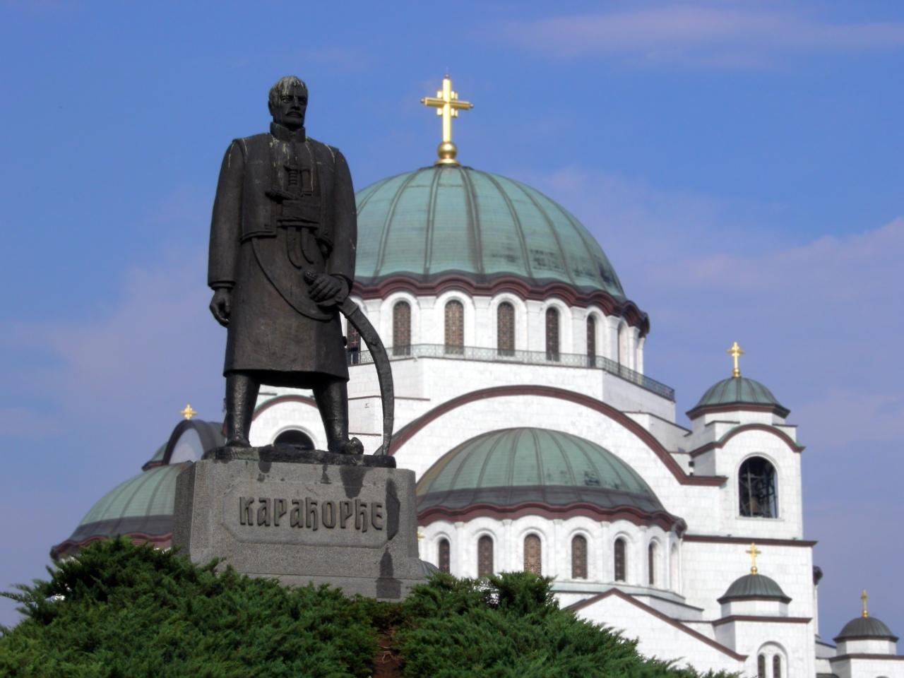 Srpski turizam - Beograd Kardjordje_spomenik_hram