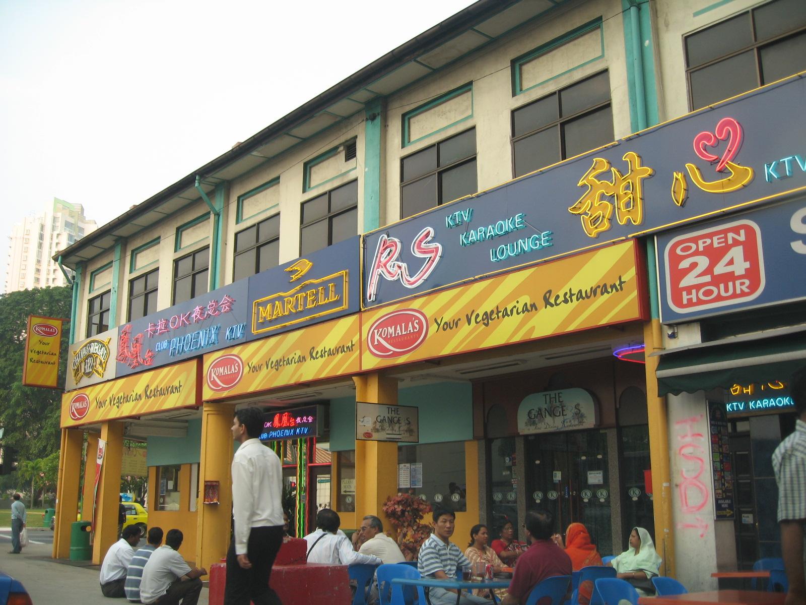 Nepalese Restaurant East London