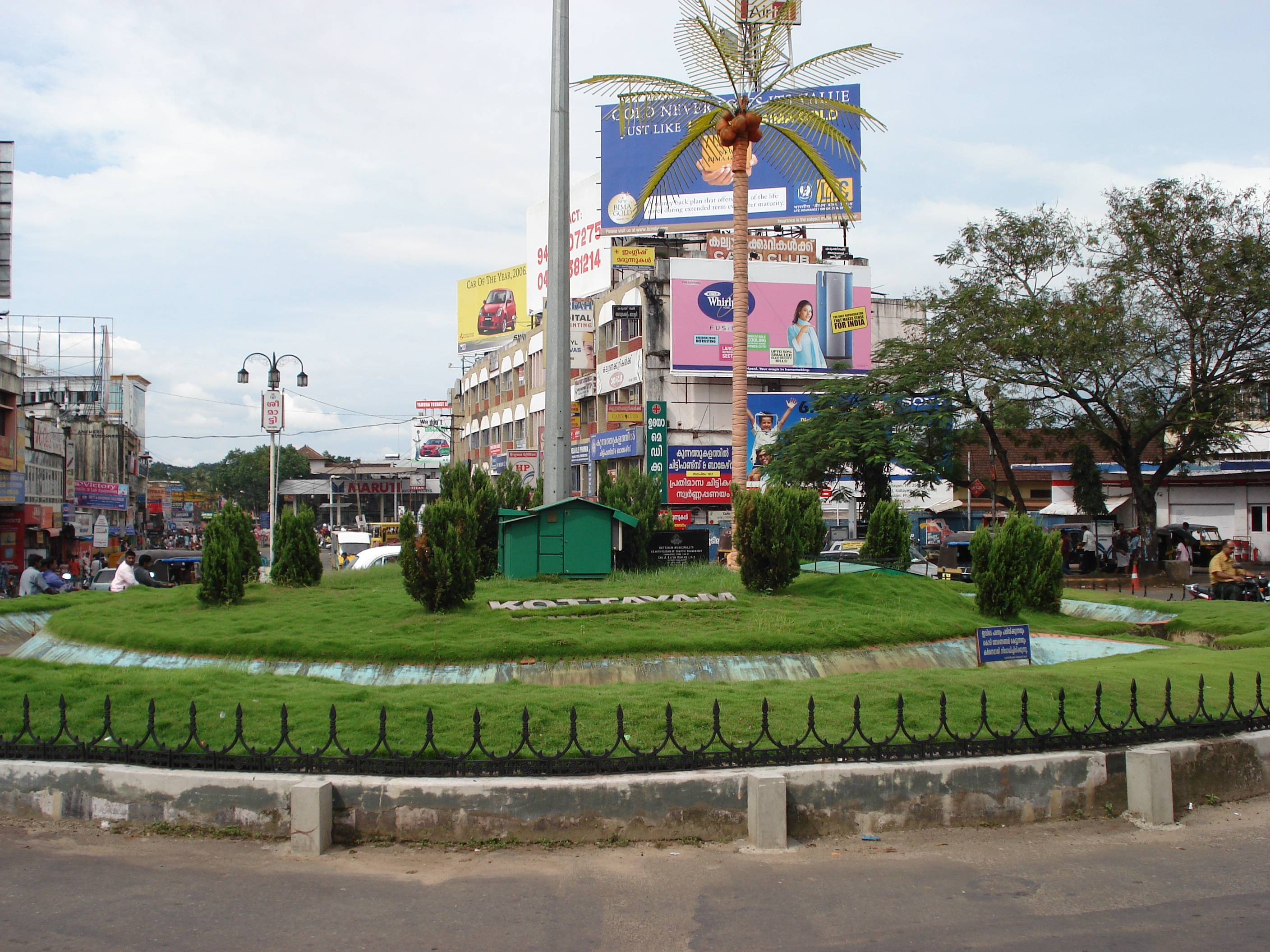 Kottayam India  City new picture : Seematti Roundabout, Kottayam