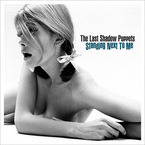 LastShadowPuppetsStanding