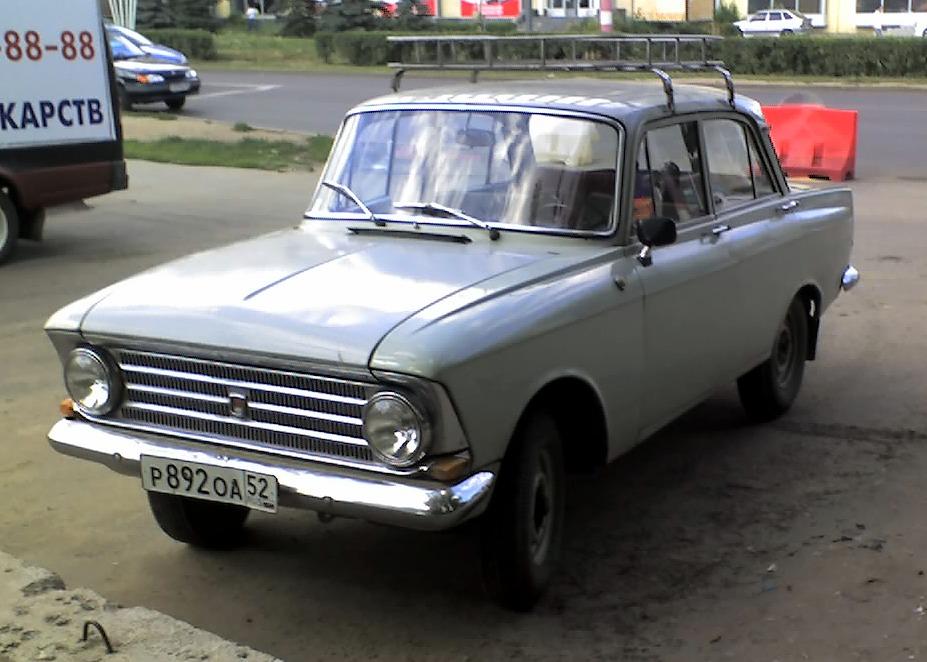 фото москвич 402