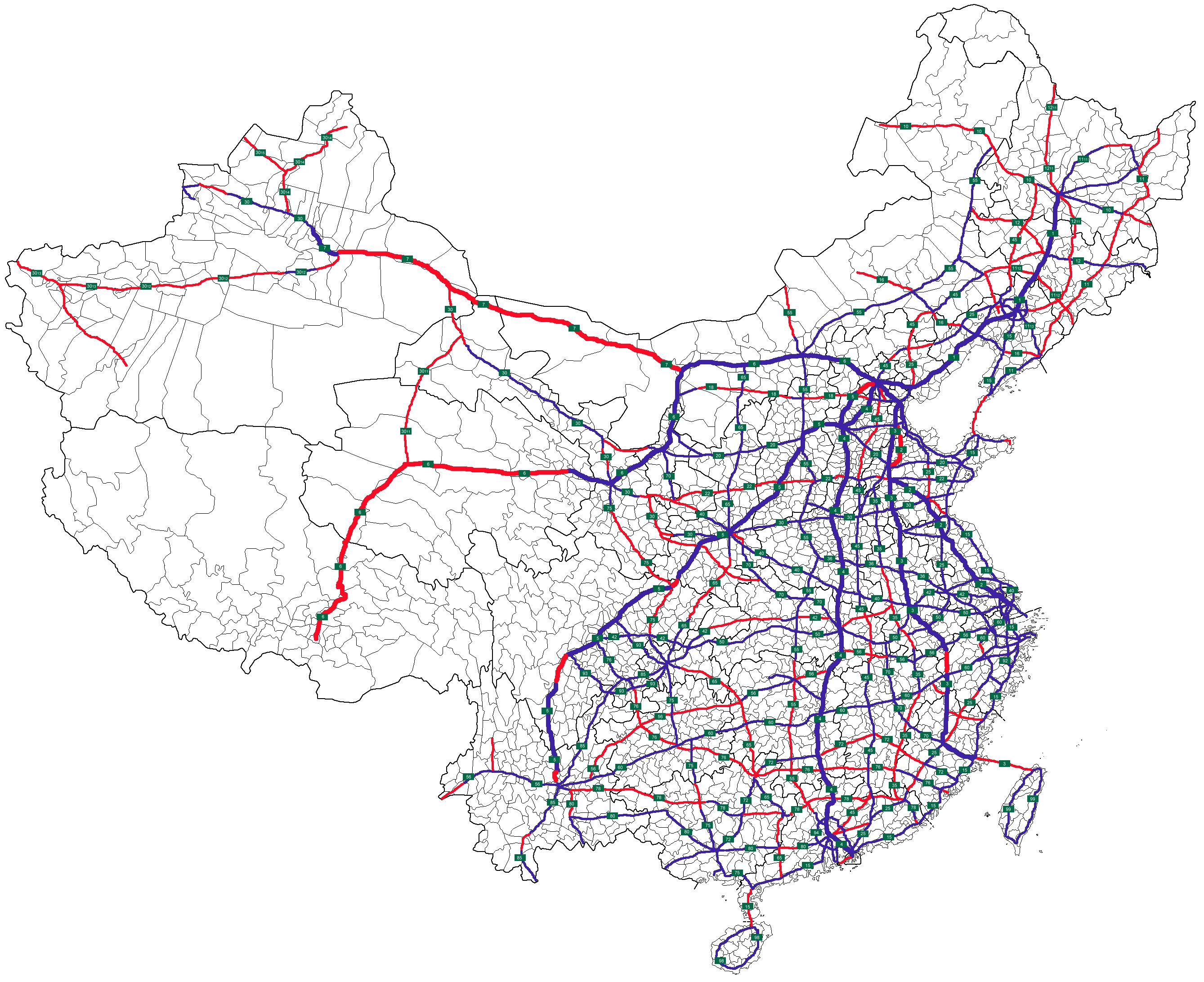G1011 Harbin–Tongjiang Expressway #