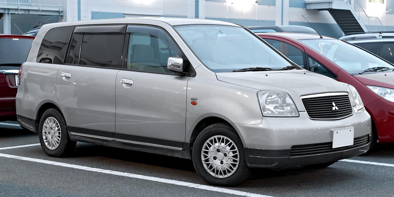 Продается автомобиль Mitsubishi Di…